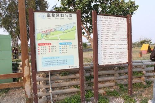 安平寵物公園_台南_06.jpg