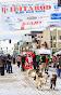 Iditarod2015_0418.JPG