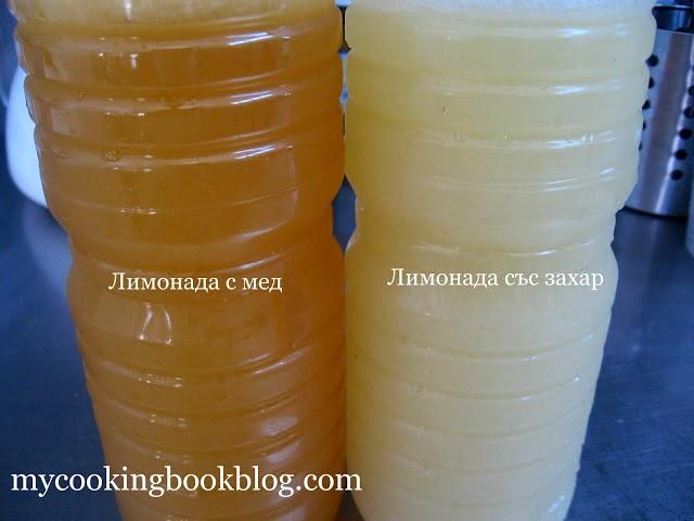 Лимонада с мед