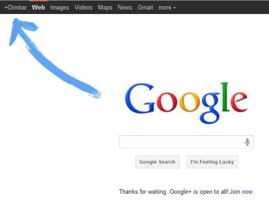 Google homepage arrow