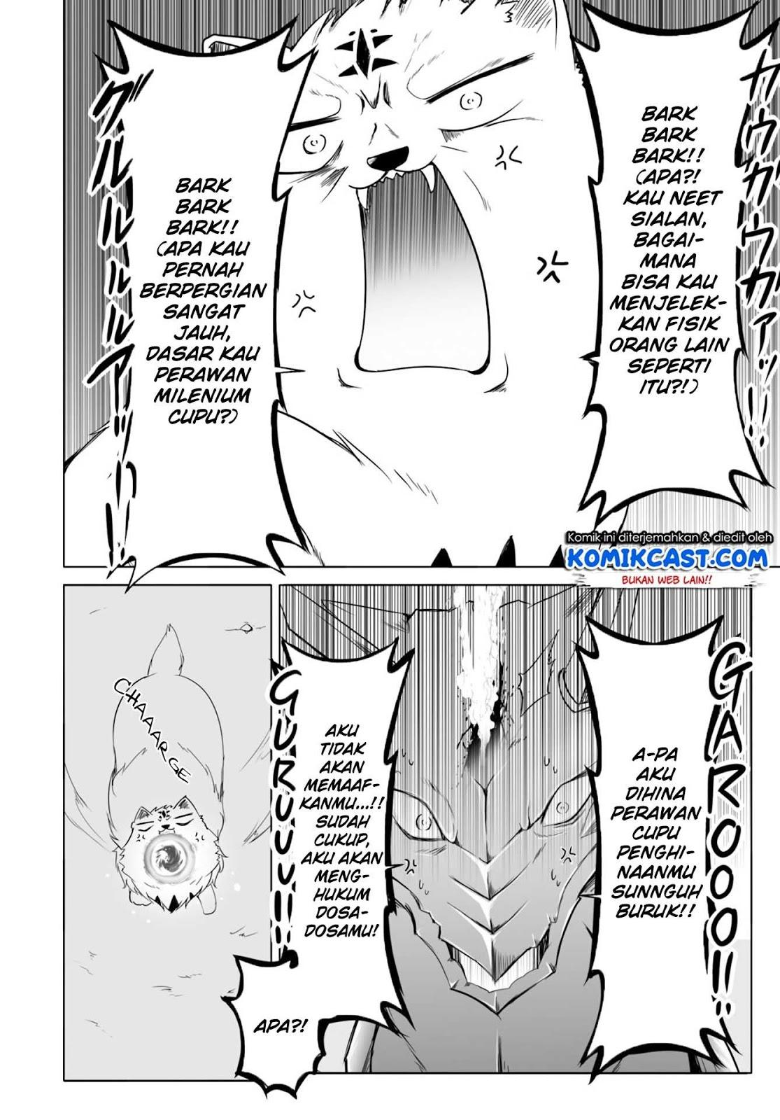 Wanwan Monogatari: Kanemochi no Inu ni Shite to wa Itta ga, Fenrir ni Shiro to wa Itte Nee!: Chapter 12.2 - Page 3