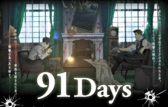 91-days-anime