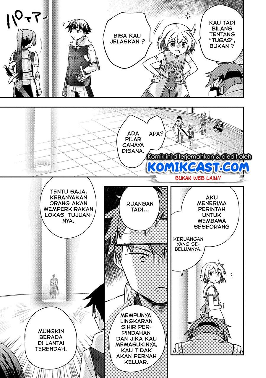 Mushoku no Eiyuu: Betsu ni Skill Nanka Iranakattan daga: Chapter 08 - Page 8