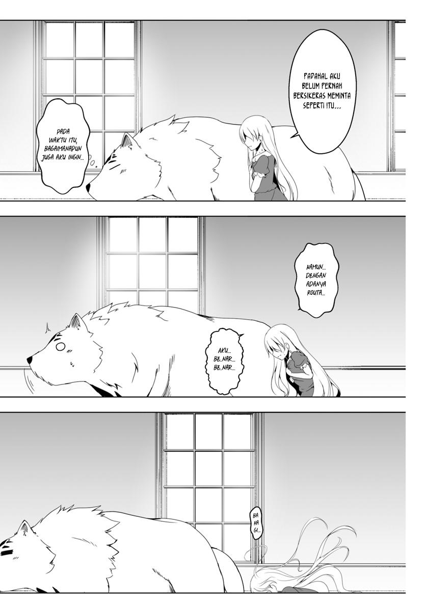 Wanwan Monogatari: Kanemochi no Inu ni Shite to wa Itta ga, Fenrir ni Shiro to wa Itte Nee!: Chapter 08 - Page 22
