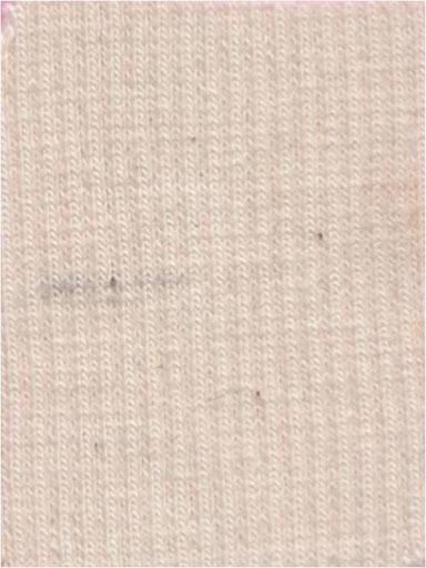 Yarn Dust in the fabri