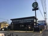 スターバックス宮崎青葉店に久々に行ってみた