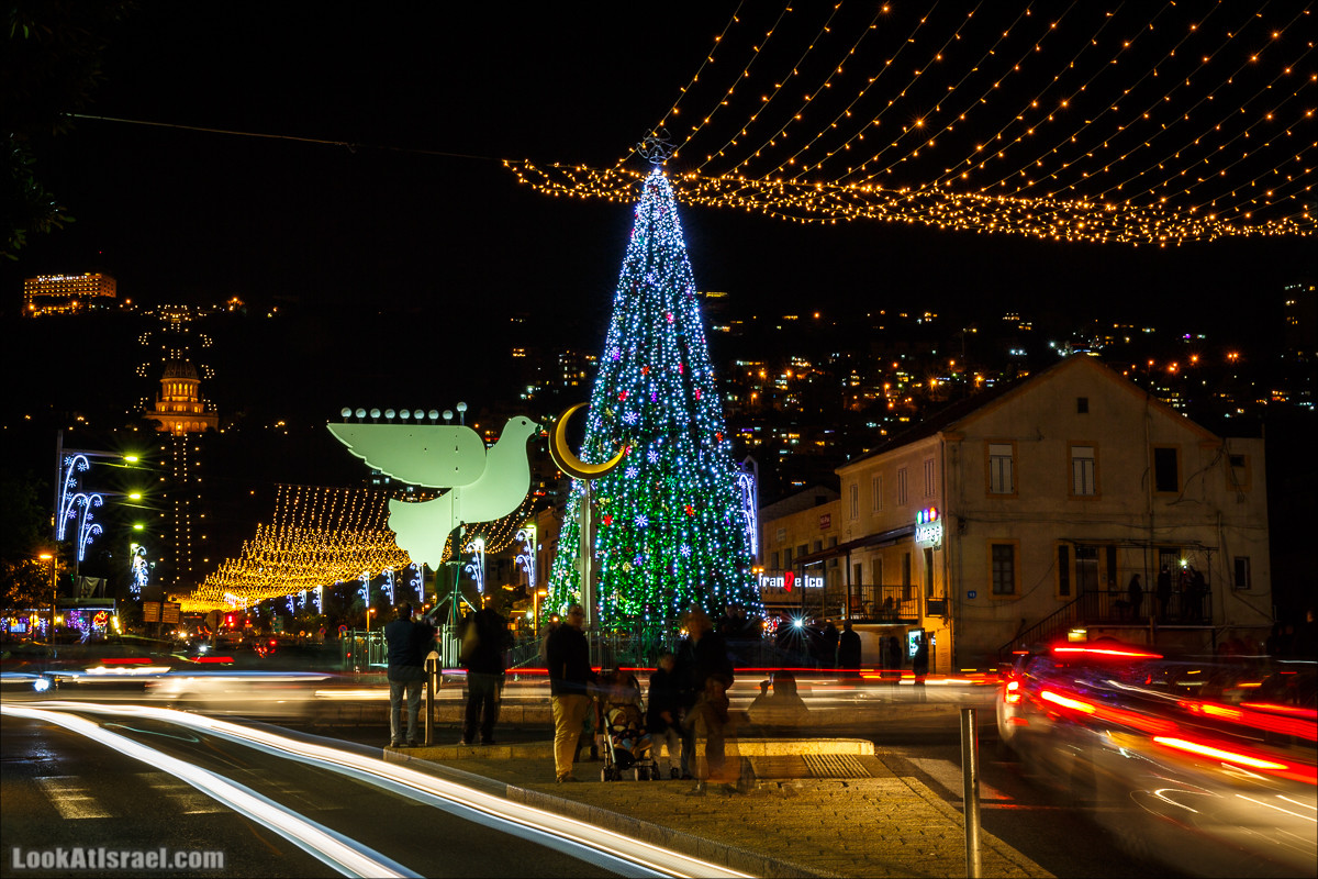 Рождество и ханука в Хайфе | Christmas and Hanukkah in Haifa | LookAtIsrael.com - Фото путешествия по Израилю