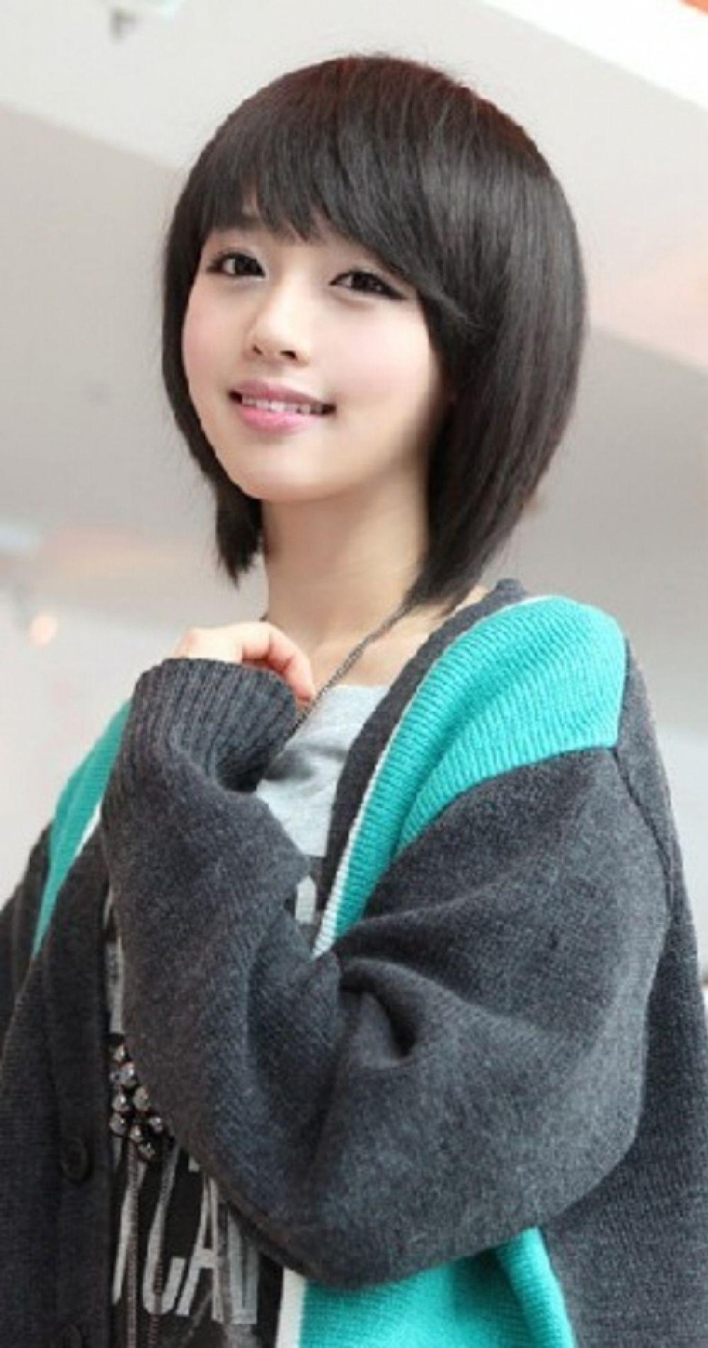 Cute Korean Hairstyles 2018 & Asian Hairstyles