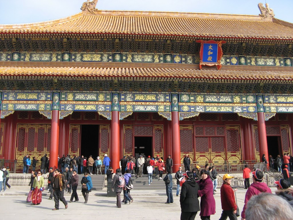 1650The Forbidden Palace