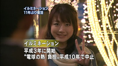 NHKに出演する大島由香里アナ