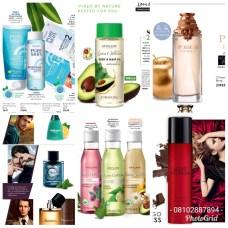 Sofia Cream Products