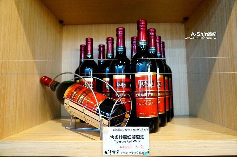 二林台灣酒窖4