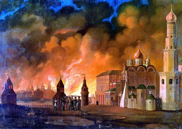 Наполеон ли поджег Москву