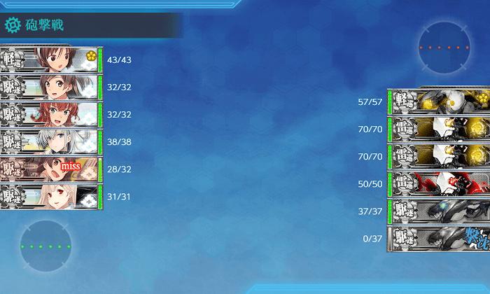 艦これ_2期_3-4_11.png