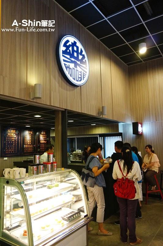 樂咖啡 Le cafe,北港武德宮與ILLY咖啡結合7