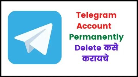 Telegram Account Delete Permanently