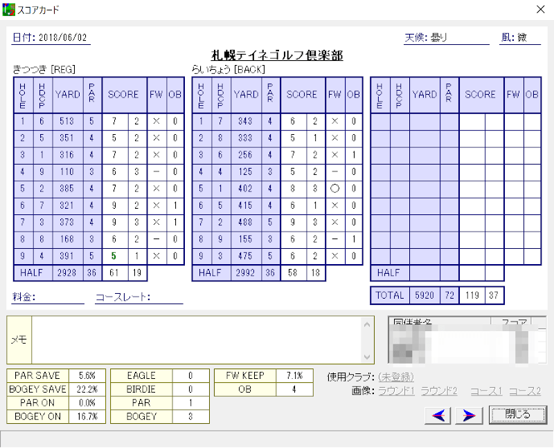 20180602.png