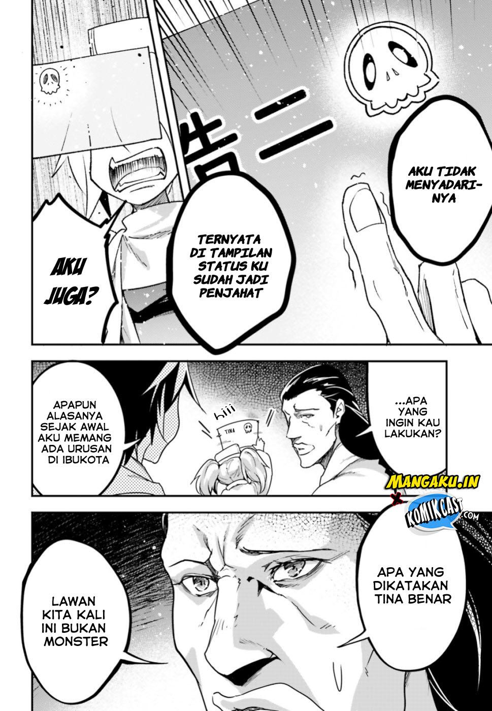 Lv999 no Murabito: Chapter 29 - Page 23