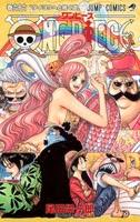 One Piece Manga Tomo 66