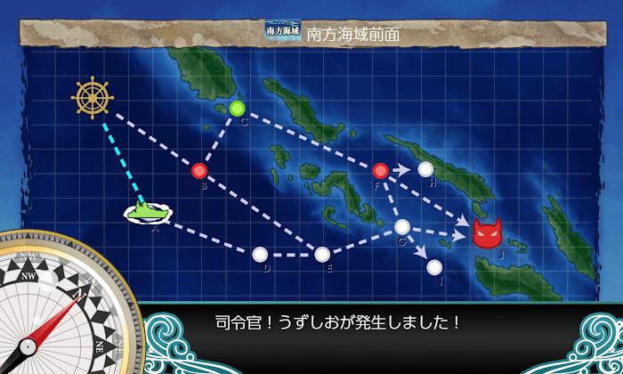 艦これ_2期_水上打撃部隊_南方へ_5-1_003.png