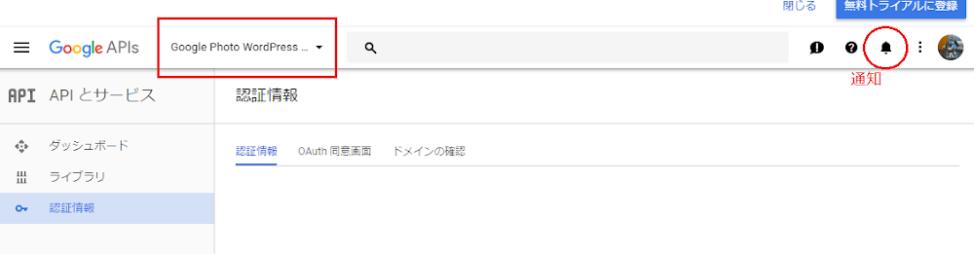 google_photo_plugin_8.png