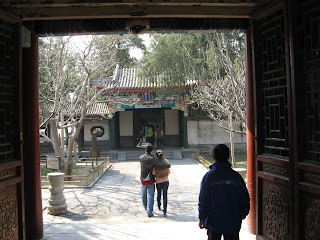 4280The Summer Palace