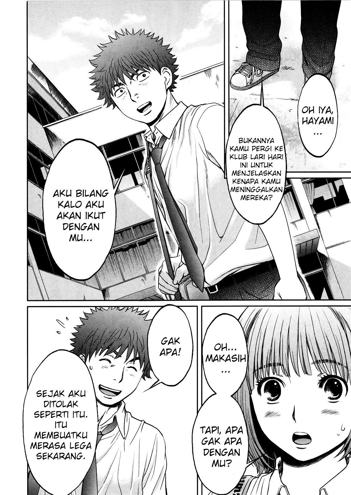 Hantsu X Trash: Chapter 68 - Page 17