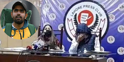 Baber Azam faces sexual harassment