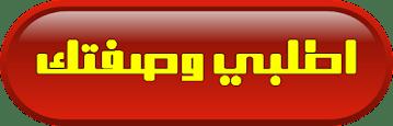 dmnd.png (359×115)