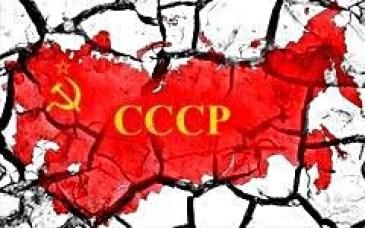развал СССР Ротшильдами и Рокфеллерами