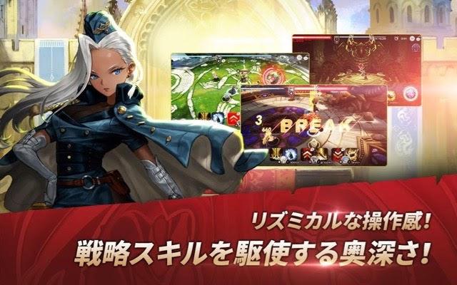8_17_newgame - 2.jpg