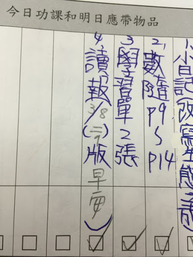 IMG_9145.JPG