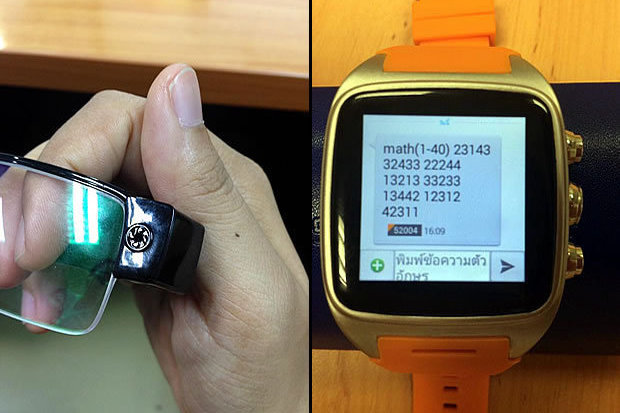 Students now Using Hi-Tech Gadgets To Cheat in Exams 3
