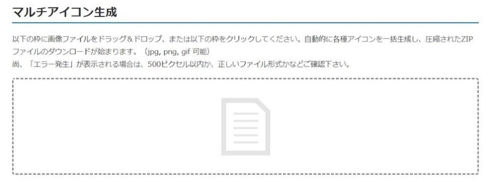 favicon_set_1.JPG