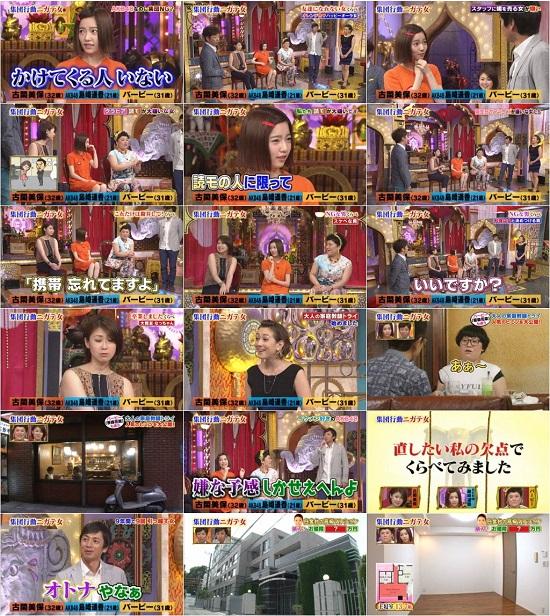(TV-Variety)(720p) 島崎遥香 – 今夜くらべてみました 150609