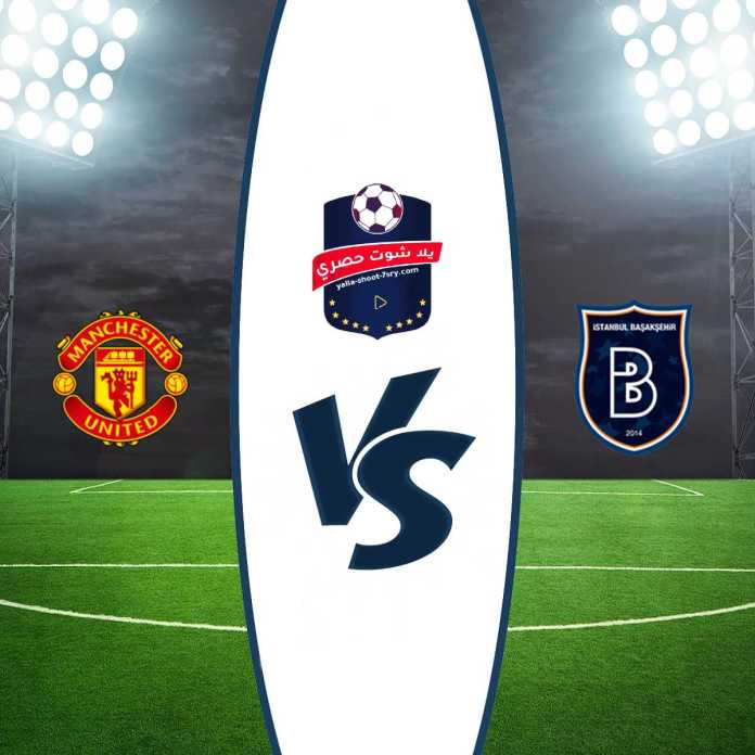 Watch the Manchester United match and the Istanbul municipality