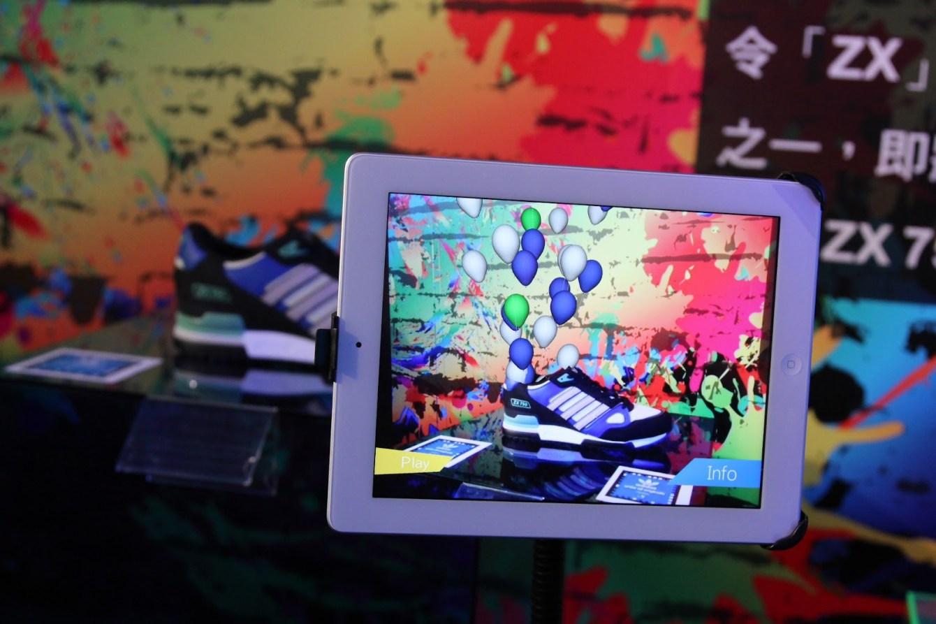 *adidas Unite all Originals:林辰唏、胡宇威與你一起互動 AR CODE(擴增實境)技術! 4