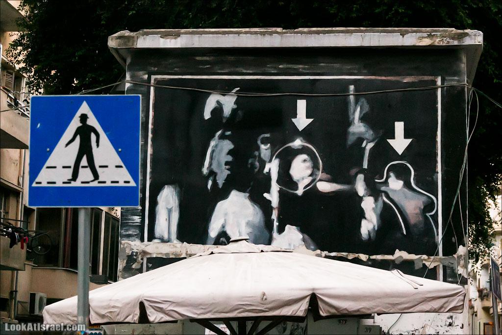 Граффити Тель Авива - Убийство