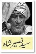 SYED NASEER SHAH