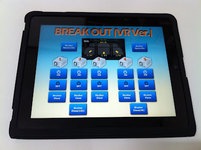 inpark magazine holographic performance controlled from ipad with