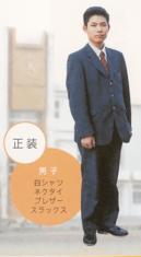 三重県立津商業高等学校の女子の制服3