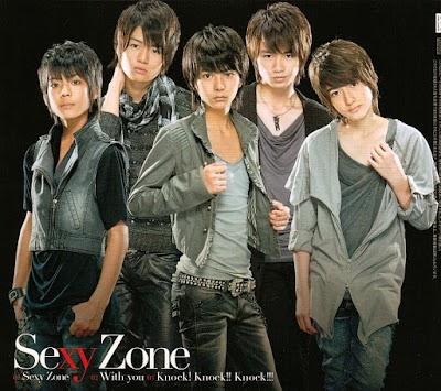 Sexy Zone(白組1番目)