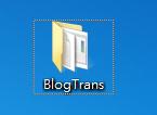 解決辦法來了~BlogTrans