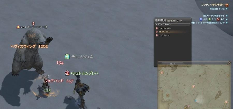20170701_124558.jpg