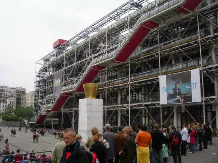 Que ver en París; centro Pompidou