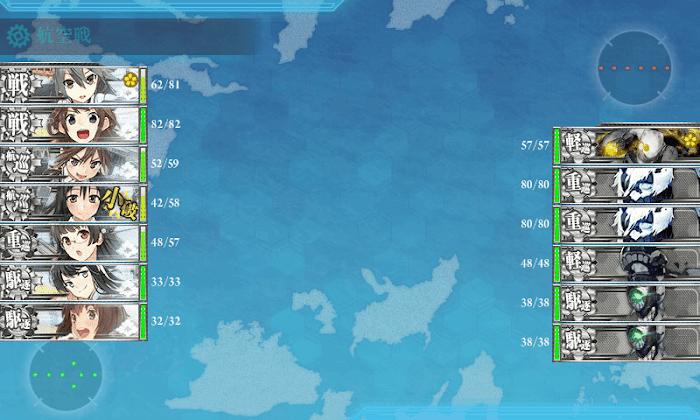 艦これ_2018年_冬イベ_E6_撃破ゲージ2_08.png