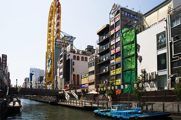 Osaka33.jpg