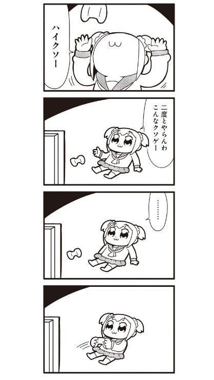 aa0c818b.jpg