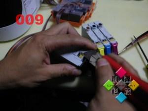 拆卸原廠晶片1