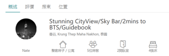 FireShot Capture 5 - Stunning CityView_Sky Bar_2mins to BT_ - https___zh-t.airbnb.com_rooms_16955683